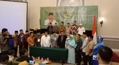 Rakor Komisi Hukum dan Pengurus Wilayah MUI se-Indonesia