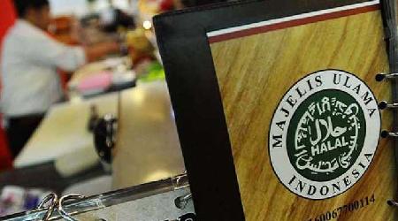 IHW: PERPPU Jaminan Produk Halal Wajib Diterbitkan