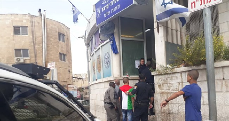 Israel Tahan Pemuda Pakai Baju Bendera Palestina