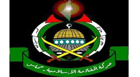 Hamas Desak Brazil Batalkan Pemindahan Kedutaannya ke Yerusalem