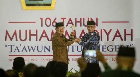 Wapres Terima Penghargaan Muhammadiyah Awards