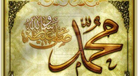 Indahnya Mencintai Nabi Muhammad