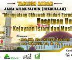 Jamaah Muslimin (Hizbullah) Kalbar Akan Adakan Tabligh Akbar Tahunan