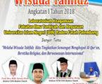 Perdana, FITK UIN Raden Fatah Wisuda 15 Penghafal Al-Quran