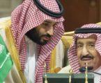 Banyak Kepala Negara Tidak Hadiri KTT Teluk