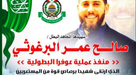 Hamas Klaim Serangan di Permukiman Yahudi Ofra