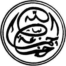 Sekilas Ditetapi Kembali Jama'ah Muslimin (Hizbullah)
