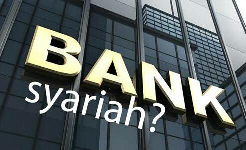 Pertamina Gandeng Tiga Bank Syariah Untuk Bayar Gaji ...