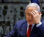 Pemerintah Maroko Bantah Laporan Kunjungan Netanyahu