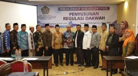 Kemenag-MUI Selenggarakan Program Kader Mubaligh Nasional