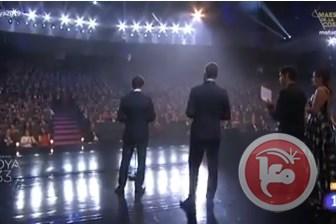 Film 'Gaza' Menangkan Goya Awards