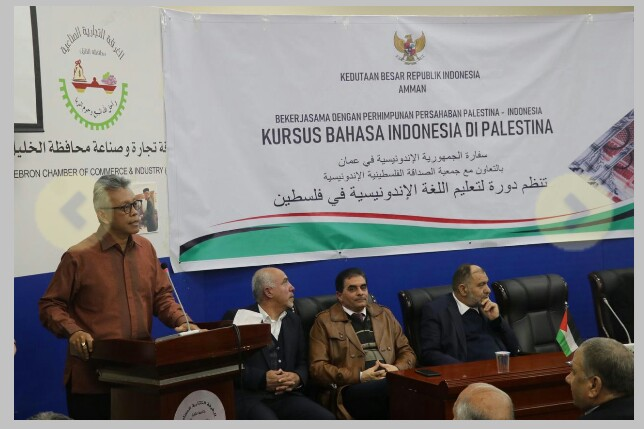 Kursus Bahasa Indonesia  Diadakan di Palestina