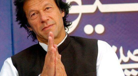"""Trump Puji Peran Pakistan dalam """"Kemajuan"""" Perdamaian Afghanistan"""