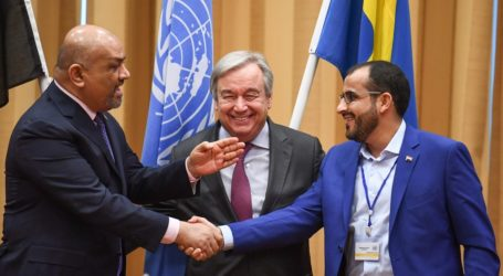 Menlu Yaman Bertemu Pejabat UE Bahas Perdamaian