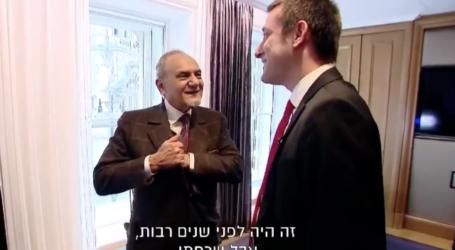 Lewat TV Israel, Pangeran Saudi Sebut Netanyahu Tipu Masyarakat Israel