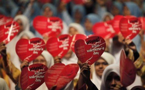 Pemkot Banda Aceh Keluarkan Larangan Perayaan Valentine Day
