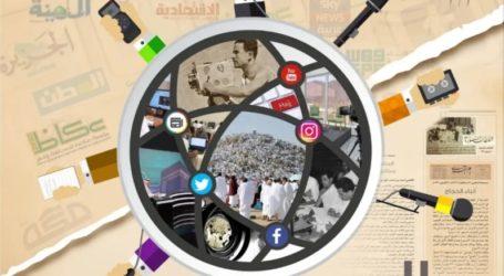 Raja Salman: Persatuan Impian Seluruh Negara Muslim