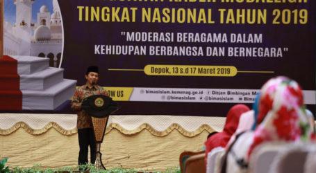 Kemenag dan MUI Gelar Program Penguatan Kader Muballigh tingkat Nasional