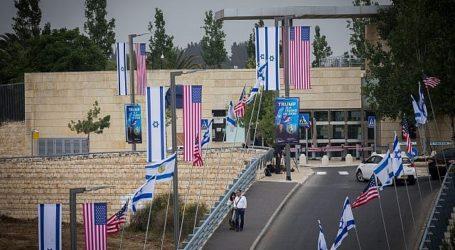 PLO Kecam Keras Penggabungan Konsulat AS ke Kedutaan di Yerusalem