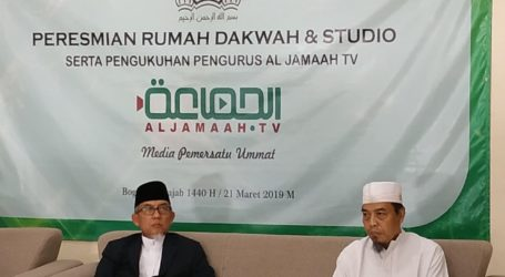 Imaam Jama'ah Muslimin Resmikan  Jama'ah Tv
