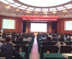 LPPOM MUI dan IHATEC Gelar Pelatihan Halal di Cina