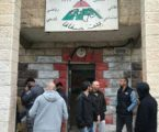 Turnamen Sepak Bola Palestina Dilarang Israel