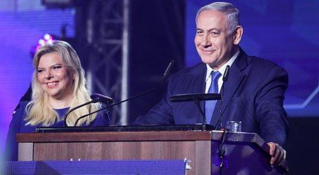 Pidato Kemenangan Netanyahu, Akan Wujudkan Janji Aneksasi Wilayah Palestina