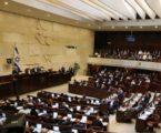 Knesset Setujui Koalisi Baru Akhiri Pemerintahan Lama Netanyahu