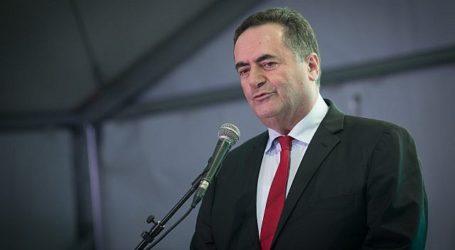 Menteri Luar Negeri: Israel Akan Hadiri KTT di Bahrain