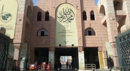 Museum Assalamu Alaika ya Rasulullah