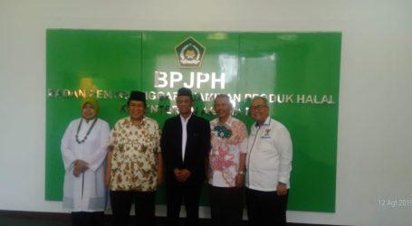 Lembaga Pemeriksa Halal dan Kajian Halal Thoyibban Muhammadiyah Siap Berperan