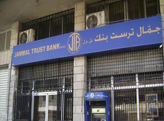 AS Berlakukan Sanksi kepada Sebuah Bank Lebanon