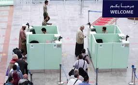 Warga Saudi Bebas Visa ke Afsel