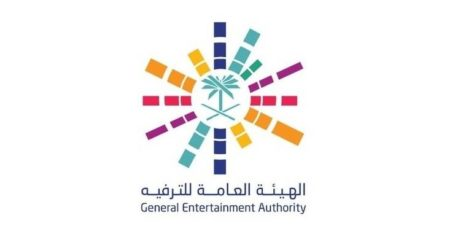 Saudi Luncurkan Aplikasi Webs Musim Riyadh