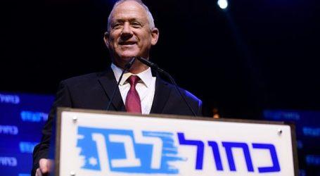 Aliansi Partai Palestina Pilih Gantz untuk Cegah Netanyahu Jadi PM Lagi