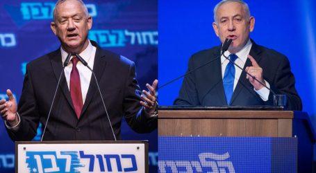 MA Israel Tangani Delapan Petisi Gugat Pemerintah Persatuan Netanyahu-Gantz