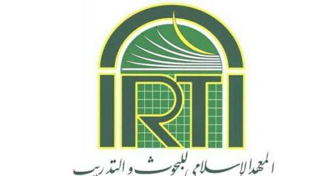 IRTI Terbitkan Enam Buku Keuangan dan Ekonomi Islam
