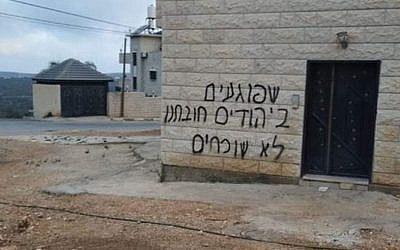 Desa Palestina Diserang, Polisi Israel Buka Penyelidikan