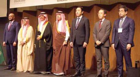 Jepang Ingin Investasi Hiburan di Saudi