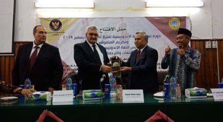 Universitas Al-Azhar Mesir Ajarkan Bahasa Indonesia Sebagai Bahasa Kedua