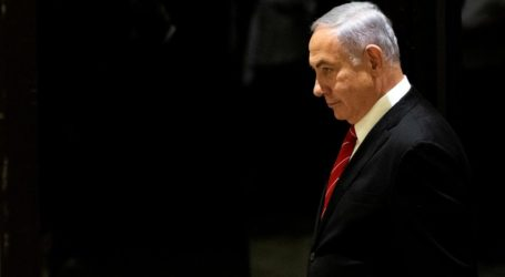 Sidang Pra-Dakwaan Netanyahu Dimulai Kembali