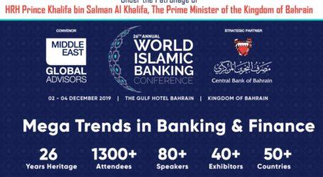 Bank Islam Dunia Akan Adakan Konferensi Perbankan