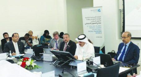 Bank Qatar Pentingkan Fintech Islam