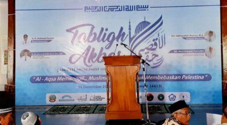 Jamaah Muslimin Selenggarakan Tabligh Akbar di Masjid Agung Banyumas