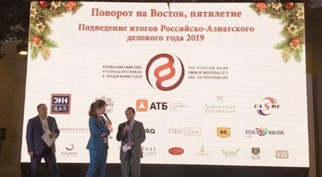 KBRI Moskow Terima Penghargaan di Bidang Budaya