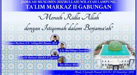 Jama'ah Muslimin (Hizbullah) Markaz II Gelar Taklim Gabungan, Ahad