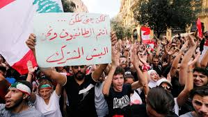 Lebanon Tangkap Warga AS Diduga Kirim Berita ke Israel