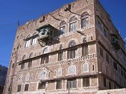 Museum di Yaman Dibuka Kembali