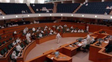 Parlemen Kuwait Kecam 'Kesepakatan Abad Ini'