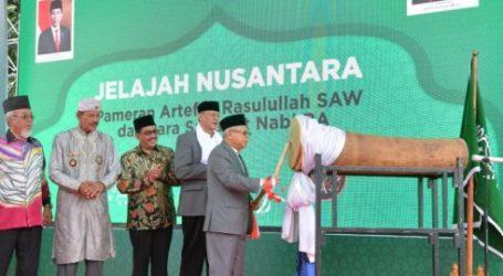 Pameran Artefak Rasulullah Diharapkan Kembangkan Wisata Halal di Banten